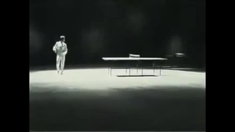Брюс Ли играет в пинг понг