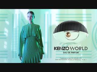 Kenzo world EDP idb