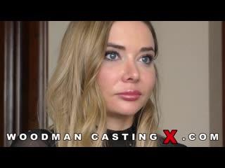 Woodman casting Polina Maxim [Fake Taxi, czech casting,Brazzers,шлюха,Pornohub,big ass, milf,нимфоманка,Big Tits, инцест, попа]