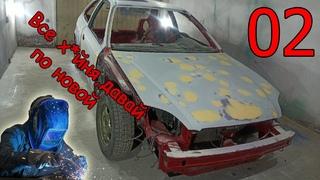 Honda Civic EK Кузовня или Всратый ремонт(Подготовка под грунт)
