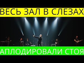 НОВОЕ!! Зрители рыдали: Ярослав Сумишевский выступил в Красноярске, где погибла Наталья Сумишевская