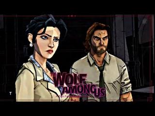 The Wolf Among Us волк среди нас  часть2