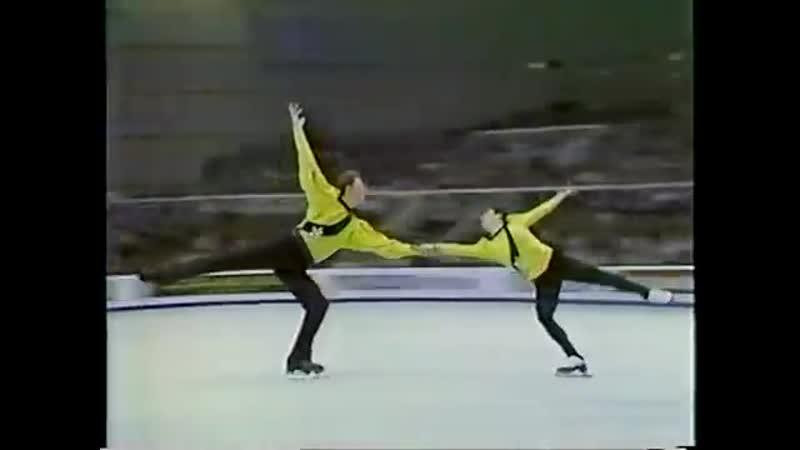 Валова Васильев 1988