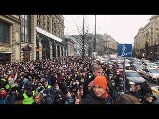 МИТИНГ 21 АПРЕЛЯ | МОСКВА,  СПБ,  УФА, САМАРА, ВЛАДИВОСТОК, САНКТ ПЕТЕРБУРГ в 2021 за Навального