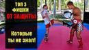 Обучение муай тай Топ 3 фишки в Тайском боксе СТОПОРЯЩИЕ УДАРЫ техника ударов ногами в муай тай