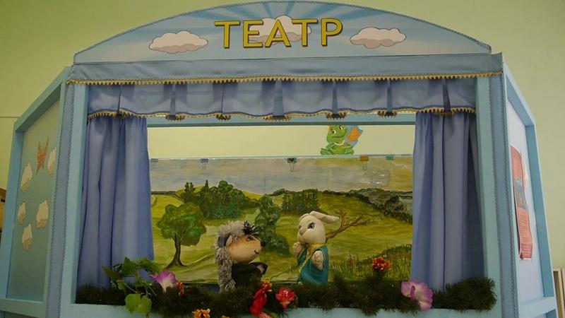 Кукольный спектакль по мотивам башкирских народных сказок Мудрый заяц