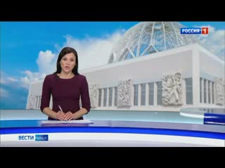 ВЕСТИ УРАЛ. Екатеринбургский цирк - апрель 2020.