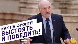 Жёсткая речь Лукашенко на встрече с послами. Полная версия || 20 июля 2021