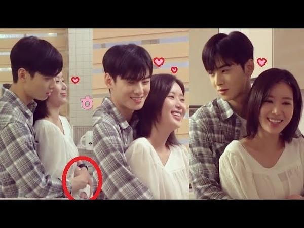 Cha Eun Woo Im So Hyang ~ I LOVE YOU My ID Is Gangnam Beauty Love Moments