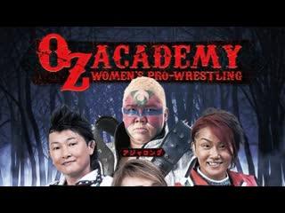 OZ Academy Poker Face 2020 ()