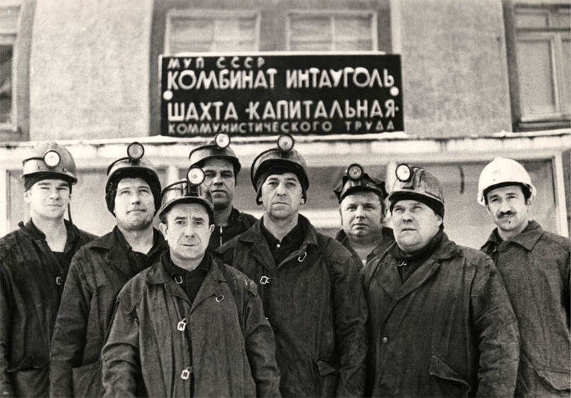 Бригада Кожевина