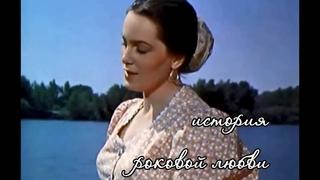 "Буктрейлер по книге М. А. Шолохова ""Тихий Дон"""
