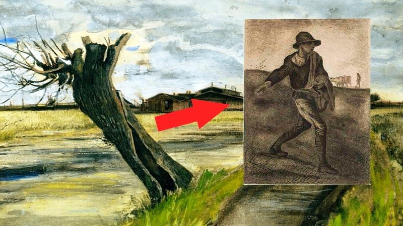 Первые картины Винсента Ван Гога Малоизвестные рисунки и формирование стиля