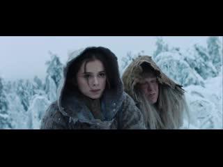 Последний богатырь: Корень зла с 1 января в MORI Cinema