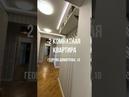 2-комн.квартира по ул. Г.Димитрова